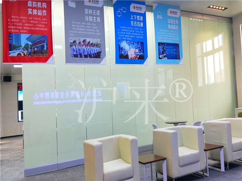 武汉公安局调光玻璃移动隔断