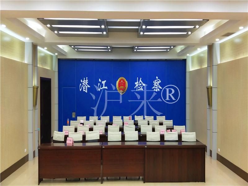 潜江市人民检察院